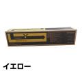 京セラ:TASKalfa3050ci/3051ci/3550ci/3551ci/TK8306Y対応トナー(TK8307Y)(黄):輸入純正