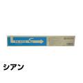 京セラ:TASKalfa2550ci/TK-8316Cトナー(青):純正
