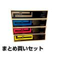 京セラ:TASKalfa 4550ci/5550ci/TK8506対応トナー(TK8507)4色セット:輸入純正
