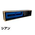 京セラ:TASKalfa4550ci/5550ci/TK8506対応トナー(TK8507C)(青):輸入純正