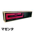 京セラ:TASKalfa4550ci/5550ci/TK8506対応トナー(TK8507M)(赤):輸入純正