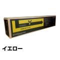 京セラ:TASKalfa4550ci/5550ci/TK8506対応トナー(TK8507Y)(黄):輸入純正