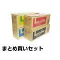 京セラ:TASKalfa250Ci/300Ci/TK866トナー4色セット:純正