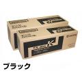 京セラ:TASKalfa250Ci/300Ci/TK866トナー(黒)2本:純正
