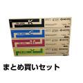 京セラ:TASKalfa 255c/205c/256ci/206ci/TK896トナー 色が選べる3色セット:純正