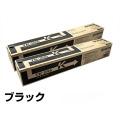京セラ:TASKalfa 255c/205c/256ci/206ci/TK896Kトナー(黒)2本:純正