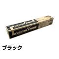 京セラ:TASKalfa 255c/205c/256ci/206ci/TK896Kトナー(黒):純正