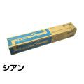 京セラ:TASKalfa 255c/205c/256ci/206ci/TK896Cトナー(青):純正