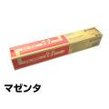 京セラ:TASKalfa 255c/205c/256ci/206ci/TK896Mトナー(赤):純正