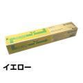 京セラ:TASKalfa 255c/205c/256ci/206ci/TK896Yトナー(黄):純正