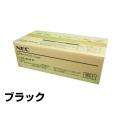 NEC:MultiWriter 8200/PR-L8200/8400/PR-L8500-65トナー:純正R品