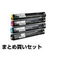 NEC:PR-L2900C-16/17/18/19トナー(黒・青・赤・黄4色):純正