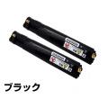 NEC:PR-L2900C-19W大容量トナー(黒2本):純正