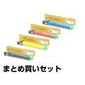 リコー:SPトナーC830H(黒・青・赤・黄4色):純正