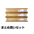 リコー:imagio MP トナー C1800(青・赤・黄3色):純正