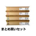 リコー:imagio MP トナー C1800(黒・青・赤・黄4色):純正
