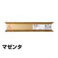 リコー:imagio MP トナー C1800(赤):純正