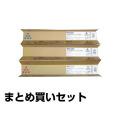 リコー:imagio MP トナー C1803(青・赤・黄3色):純正