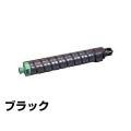 リコー:imagio MP トナー C1803(黒):純正