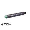リコー:imagio MP トナー C1803(黄):純正