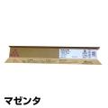 リコー:imagio MP トナー C2200(赤):純正