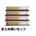 リコー:imagio MP トナー C2201(黒・青・赤・黄4色):純正