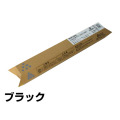 リコー:imagio MP トナー C2201(黒):純正