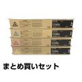 リコー:imagio MP トナー C2503(黒・青・赤・黄4色):純正