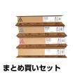リコー:imagio MP トナー C3000(黒・青・赤・黄4色):純正