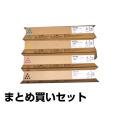リコー:imagio MP トナー C3301(黒・青・赤・黄4色):純正