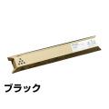 リコー:imagio MP トナー C3301(黒):純正