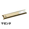 リコー:imagio MP トナー C3301(赤):純正