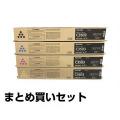 リコー:imagio MP トナー C3503(黒・青・赤・黄4色):純正