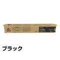 リコー:imagio MP トナー C3503(黒):純正