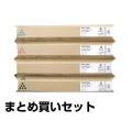 リコー:imagio MP トナー C5000(黒・青・赤・黄4色):純正