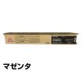 リコー:imagio MP トナー C6003(赤):純正