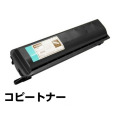 T-1810 トナー 東芝 e-studio 181 182 イースタジオ 5K枚 輸入純正