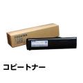 T1640 トナー 東芝 e-studio 203 205 イースタジオ 5K枚 輸入純正