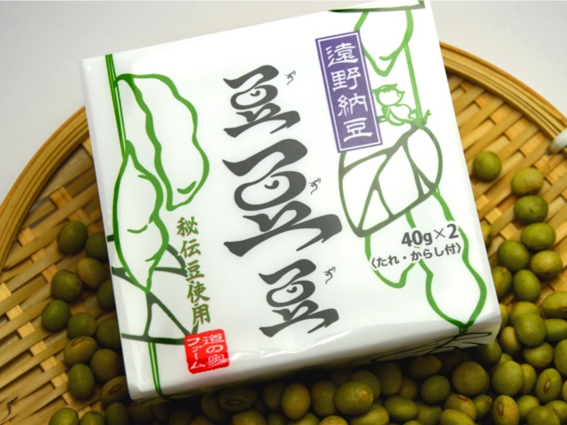 遠野納豆「豆・豆・豆」(ず・ず・ず)