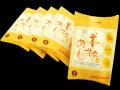 しずくいし米粉めん(玄米麺5食入り)【送料無料】