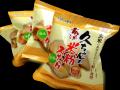 久ちゃんの米粉スナックセット(4袋入り)【送料無料】