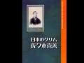 日本のグリム 佐々木喜善【送料無料】
