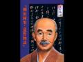「柳田國男と遠野物語」【送料無料】
