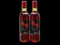 遠野山ぶどうワイン(2本セット)