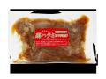 住田鶏ハラミ「ピリ辛味付」(冷凍300g)