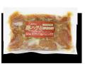 住田鶏ハラミ「味噌味付」(冷凍300g)