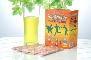 クエン酸&アミノ酸補給トップアスリート