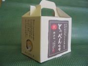 【純国産】 とっぺん味噌 米こうじ 700g 無添加で安心・美味しい!