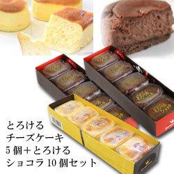ヒルナンデス!で紹介されたチーズケーキ