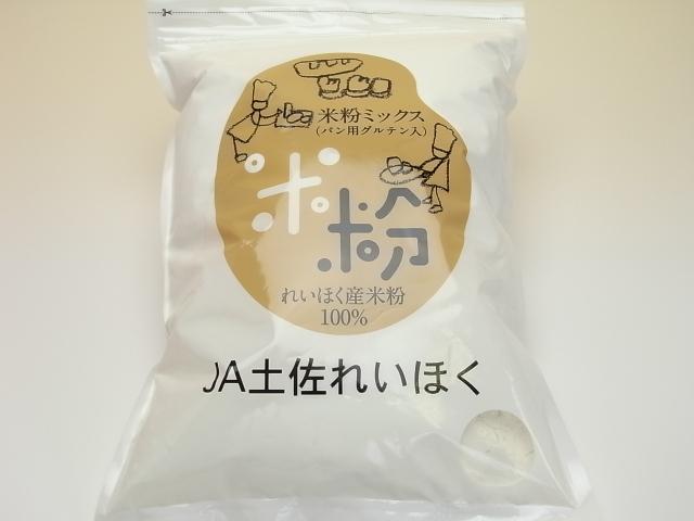 米粉ミックス 800g